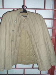 куртка ватная штаны ватные опт сумы