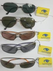 Продам качественные очки оптом