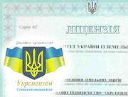 Земельные аукционы на территории всей Украины