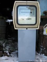 Продам бензоколонку топливораздаточную колонку ливны-1 заправочную колонку