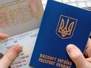 Поможем оформить заграничный паспорт
