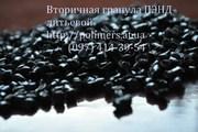Продаем вторичный гранулированный пивной ящик-ПНД