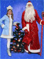 Дед Мороз Сумы 0661693279