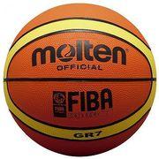Мяч баскетбольный резиновый №7 MOLTEN BGR7 акция
