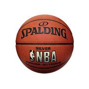 Мяч баскетбольный резиновый №7 SPLD 73304Z NBA PLATINUM OUTDOOR акция