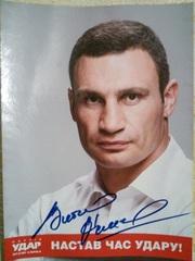 Автограф Виталия Кличко
