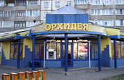 Кондитерские изделия с бесплатной доставкой по Сумской области.