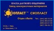 ШПАТЛЕВКА ЭП-0010)ЭП-0010)ШПАТЛЕВКА ЭП-0199∞ШПАТЛЕВКА ЭП-0010-0010-ЭП/
