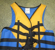 Спасательный водный страховочный жилет универсальный: 70-90 кг