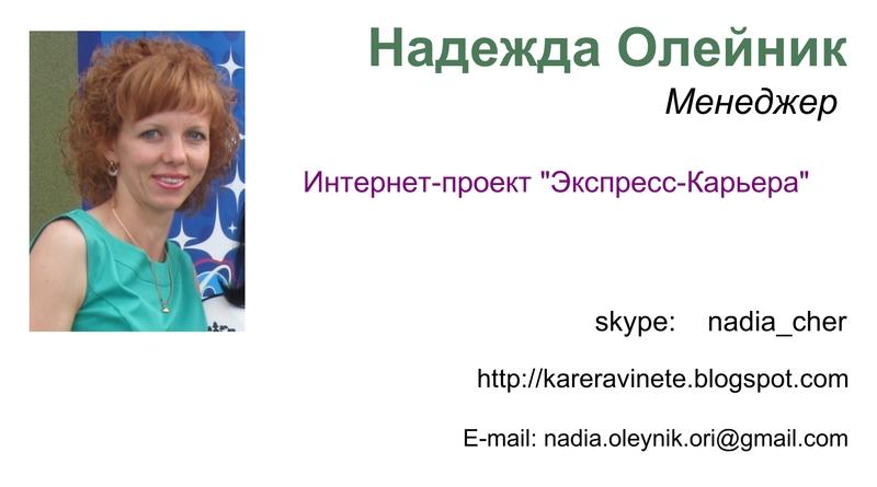 Работа для девушек в Москве - все вакансии в сфере эскорта