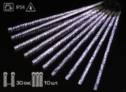 Гирлянда «тающие сосульки» led,  50 см