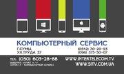 Нужна от SITV чистка вирусов,  настройка Wi-fi,  настройка smart TV