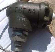 Светильник габаритный ГСТ-64