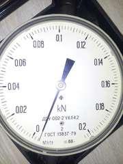 Динамометр ДПУ-0, 02-2 20кг (0, 2кН)