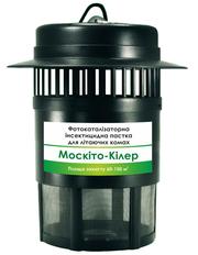 Эффективная борьба с комарами,  мухоловка Москито киллер