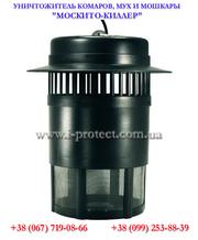 Лучший прибор борьбы с комарами,  уничтожитель комаров для улицы