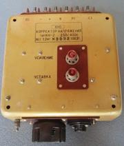 Корректор напряжения КН-2