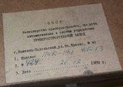 Преобразователь ПЧД-131 ДГ-13
