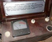Газоанализатор переносной ИВП-1У1.1