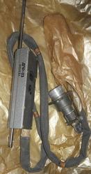 Датчик положения ручки ДПР-23