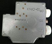 Коробка релейная КР40-2С