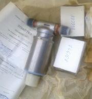 Клапан электромагнитный МКПТ-9ФБ