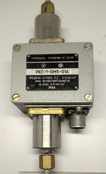 Датчики-реле разности давлений РКС-1-ОМ5-01А