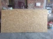 Продам ОSB (ОСБ)-плиты австрийского производства