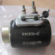 РМ200-1С тяговое реле