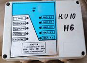Устройство контроля скорости УТКС-1М