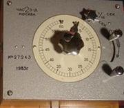 Экспозиметр типа 101-ЧП