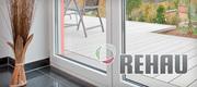 Кухонные окна  Rehau