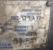 Станция компрессорная ПКС-1, 75А У2