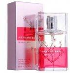 парфюмерия ведущих брендов